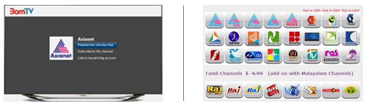 Samsung Smart TV | Dyyno